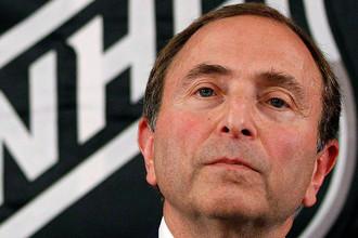 Гэри Беттмэн очень хочет, чтобы чемпионат НХЛ-2012/13 состоялся