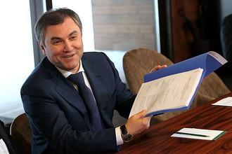 Первый замруководителя администрации президента России Вячеслав Володин встретился с российскими урбанистами