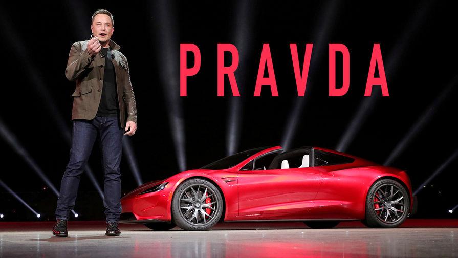 Глава Tesla и SpaceX Илон Маск во время презентации спорткара Roadster 2 в Калифорнии, ноябрь 2017...