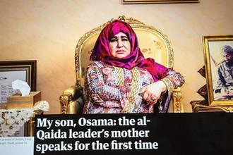 Мать Усамы бен Ладена (скриншот с сайта theguardian.com)
