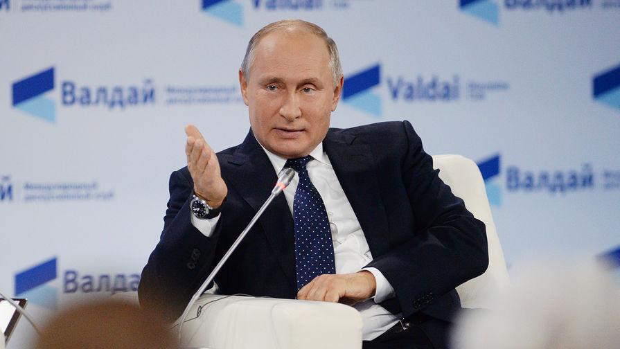 Путин рассказал об изменении отношения к России за годы у власти