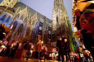 Рождественская ярмарка в Вене, 2018 год