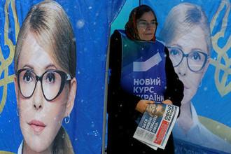 Палатка с предвыборной агитацией лидера партии «Батькивщина» Юлии Тимошенко в Киеве, ноябрь 2018 года