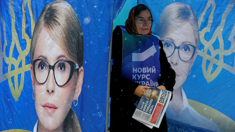 Тимошенко оценила шансы Порошенко на выборах