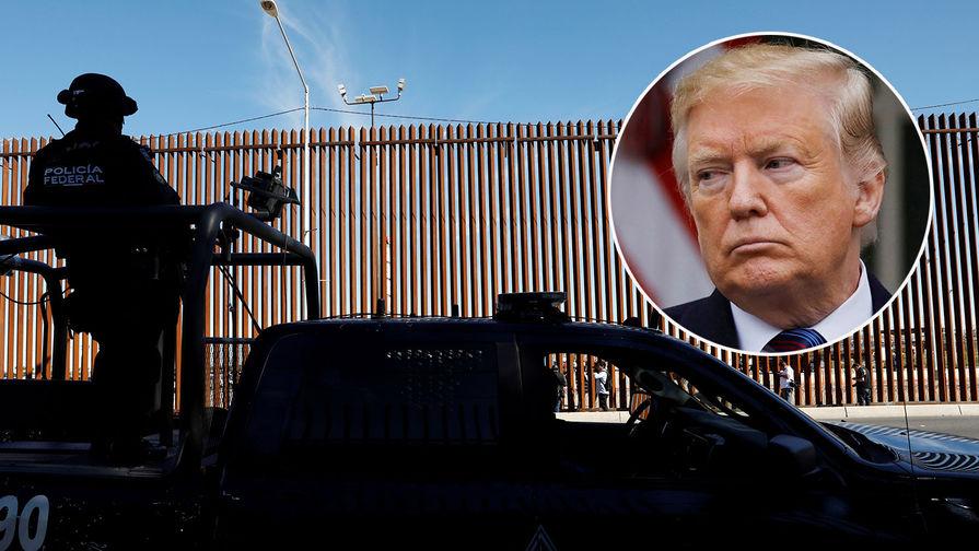 Трампу разрешили отобрать у Пентагона $2,5 млрд на стену с Мексикой