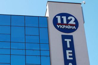 «Жесткая цензура»: «112 Украина» лишили лицензии