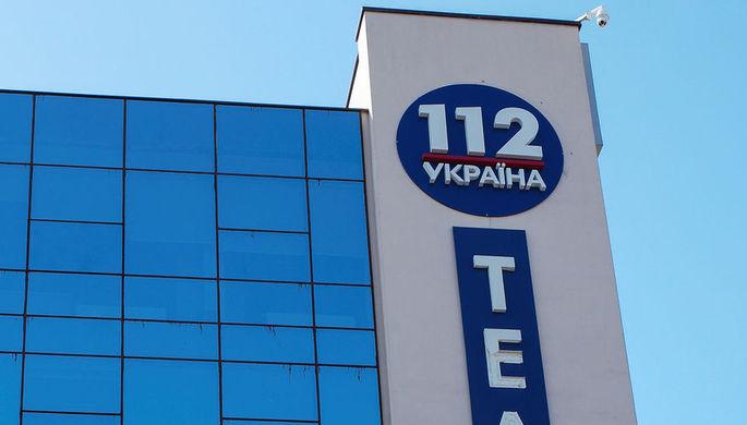 Санкции против своих: на Украине закрыли три телеканала
