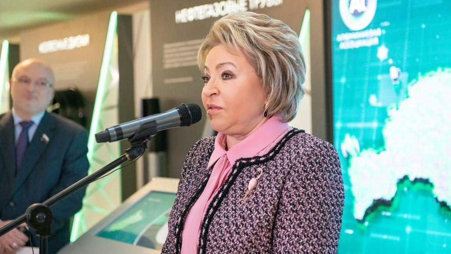 Матвиенко рассказала, когда в РФ могут отменить масочный режим