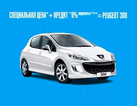 ФАС обвинила Peugeot в нарушении закона о рекламе