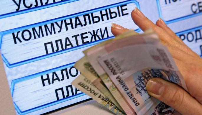 ЖКХ без наценки: кто заплатит за отмену банковских комиссий