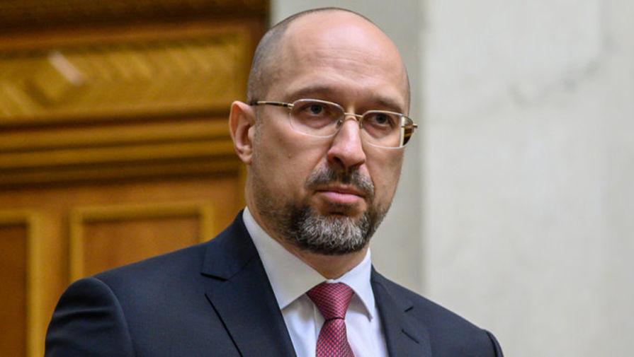Шмыгаль заявил об уменьшении в 6 раз товарооборота между Украиной и Россией