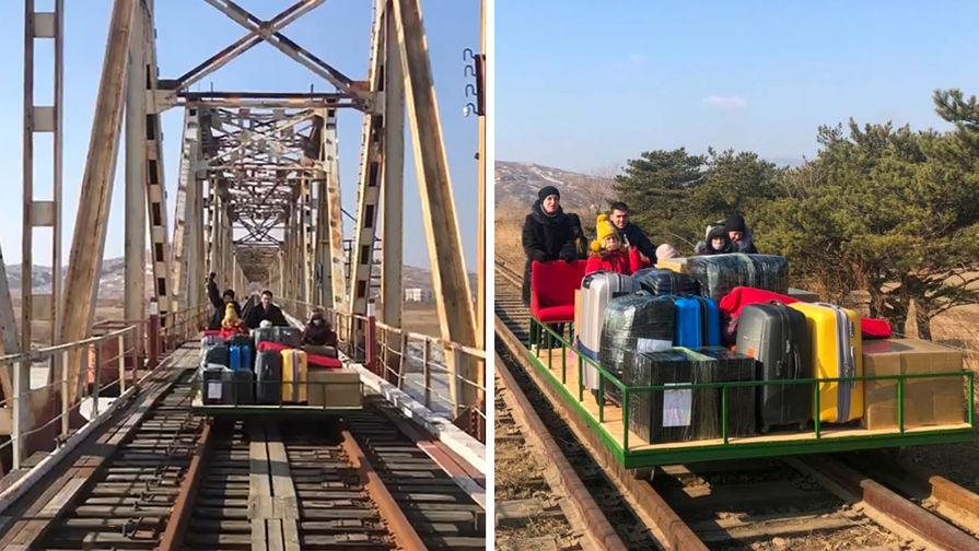Сотрудники российского посольства в КНДР и члены их семей идут по путям к российской границе, 25 февраля 2021 года (коллаж)
