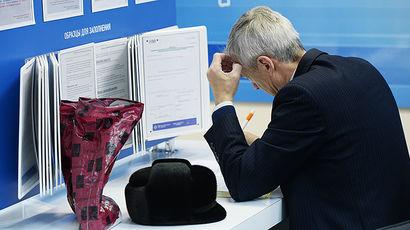 PwC исследовал динамику индивидуального предпринимательства в России