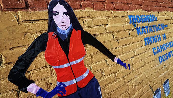 Граффити с изображением участницы дела о гонках на внедорожнике Mercedes-Benz Gelandewagen Мары Багдасарян в образе дворника в одном из дворов города