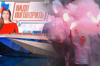 «Шизофрения!»: коллеги Малахова в ярости от выходки Украины
