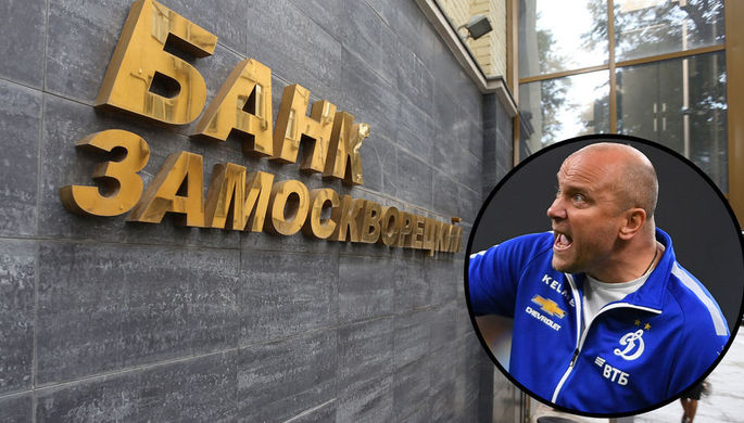 Банк Замоскворецкий и Дмитрий Хохлов (коллаж)