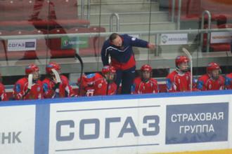 Сборная России начнет юношеский чемпионат мира до 18 лет матчем с командой Латвии