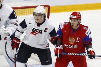 Наиль Якупов в матче со сборной США 28 декабря