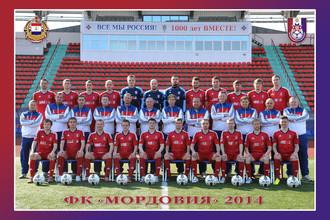 ФК «Мордовия» (Саранск) — победитель первенства ФНЛ сезона 2013/14