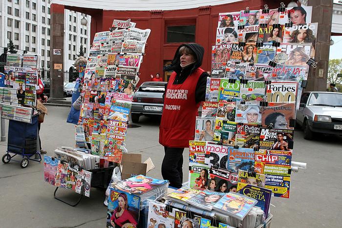 Продажа газет и журналов у станции метро