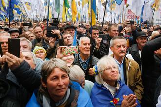 Участники акции во время выступления Михаила Саакашвили в Киеве, 17 октября 2017 года