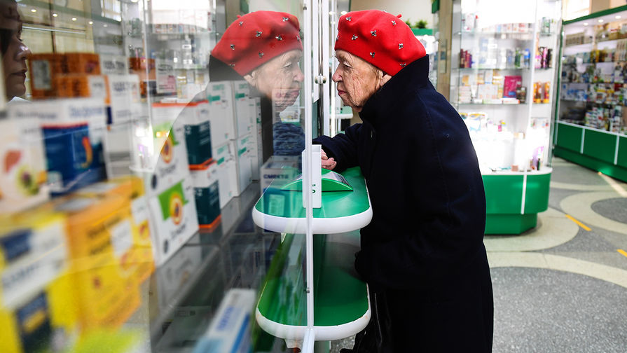 Закупка препаратов для лечения редких заболеваний в 2019: орфанные лекарства и болезни картинки