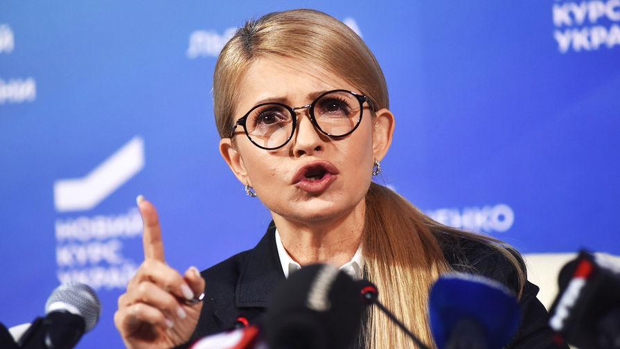 Тимошенко заявила о намерении вернуть Крым и Донбасс в состав Украины