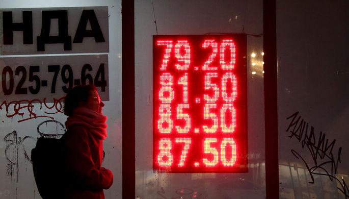 «Везде царит позитив»: биржи немного отскочили