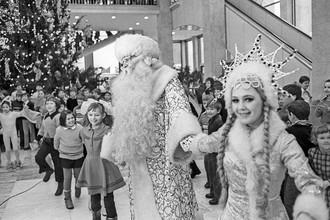 Москва. Новогодний хоровод в Кремлевском дворце съездов, 1977 год