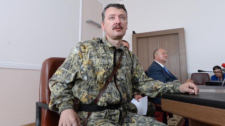 Министр обороны ДНР Игорь Стрелков на пресс-конференции в Донецкой областной государственной администрации, 2014 год