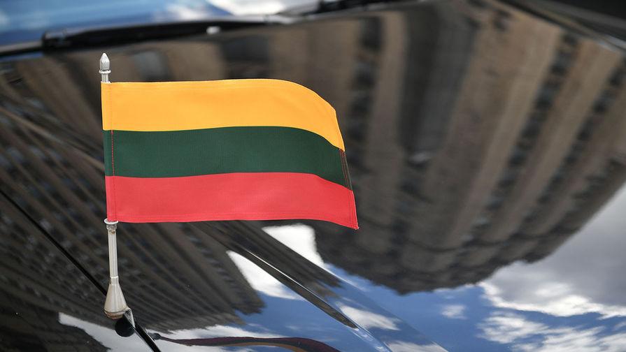 Автомобиль посла Литвы у здания МИД РФ в Москве, 28 апреля 2021 года