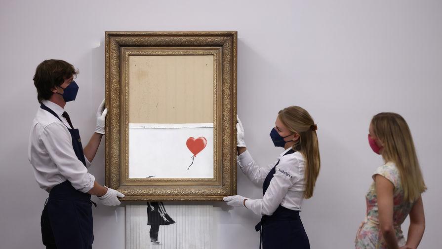 Картина Бэнкси продана за рекордные $25,4 миллиона