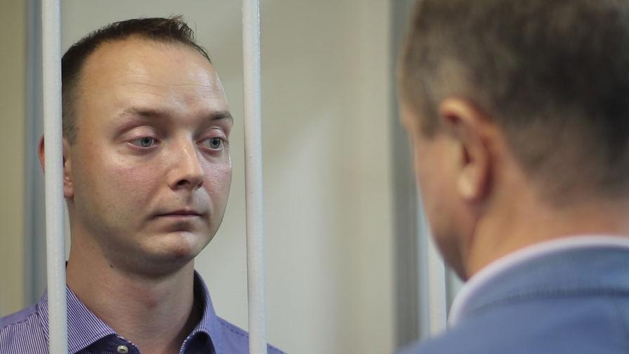 В Роскосмосе заявили, что Сафронов остается сотрудником госкорпорации