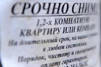 Аренда квартир в Москве не обгоняет инфляцию