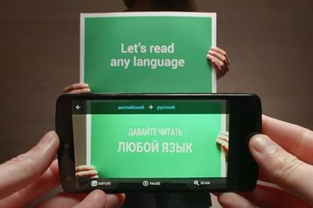 Смартфоны научились моментальному чтению и переводу