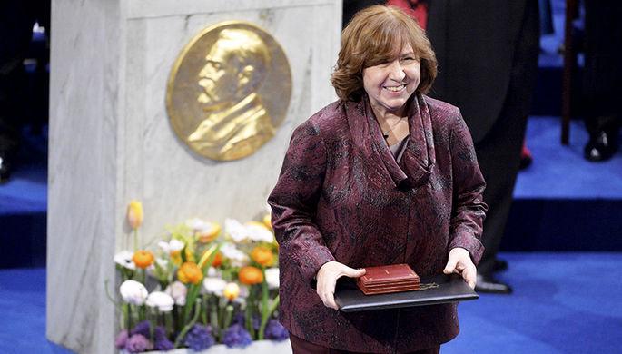 Светлана Алексиевич на церемонии вручения Нобелевской премии