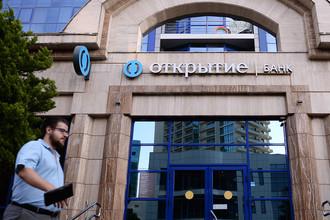 Банк «Открытие» подвели вкладчики