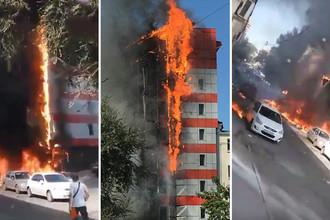 Пожар в многоэтажном здании на улице Семашко в Ростове-на-Дону, 21 сентября 2017 года