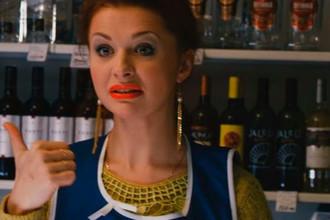 Кадр из клипа группы «Ленинград» на песню «В Питере — пить»