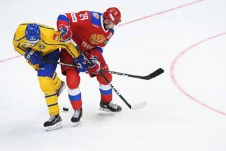 Эпизод матча между Россией и Швецией