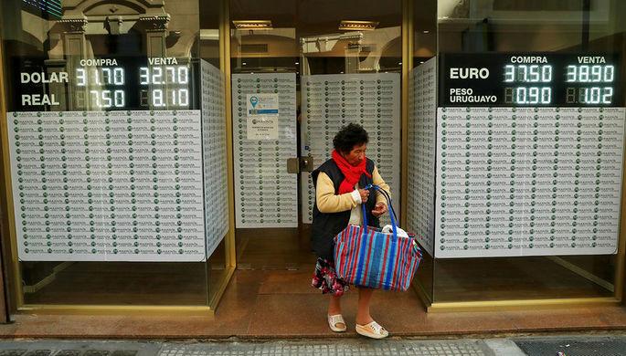 Пункт обмена валют в деловом районе Буэнос-Айреса, 29 августа 2018 года