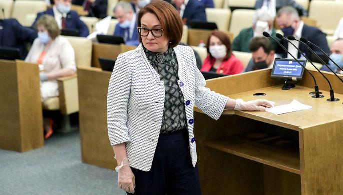 Председатель Банка России Эльвира Набиуллина на пленарном заседании Госдумы в Москве, 23 июня 2020 года