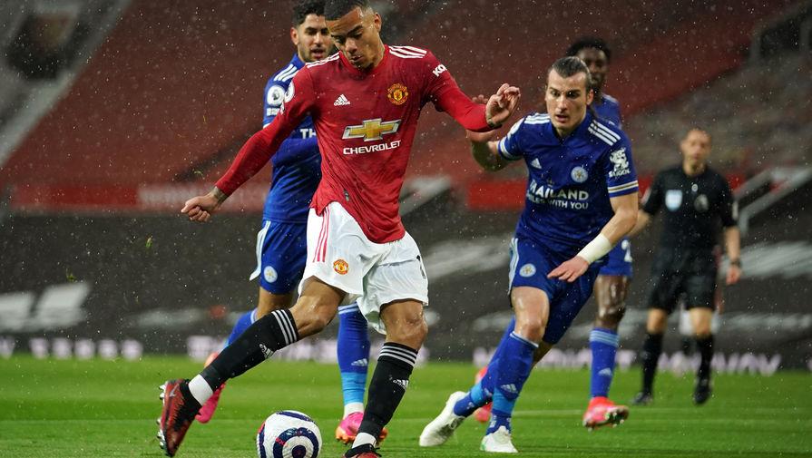 Эпизод матча «Манчестер Юнайтед»- «Лестер Сити»