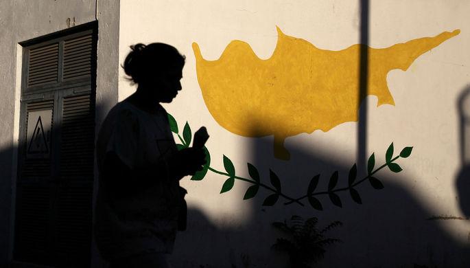 Гриф «секретно» снят: кто получил «золотой паспорт» Кипра