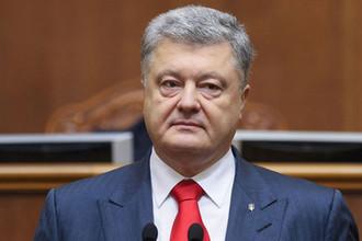 13 уголовных дел: генпрокурор готов арестовать Порошенко
