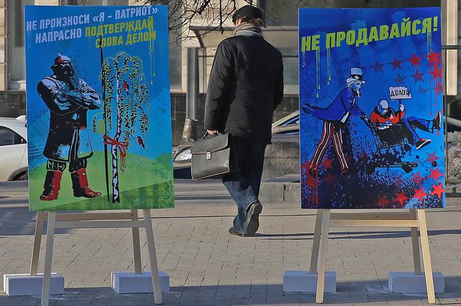 Работы сообщества интернет-художников «Студия 13», представленные в рамках выставки «Заповеди россиянина», на Тверском бульваре