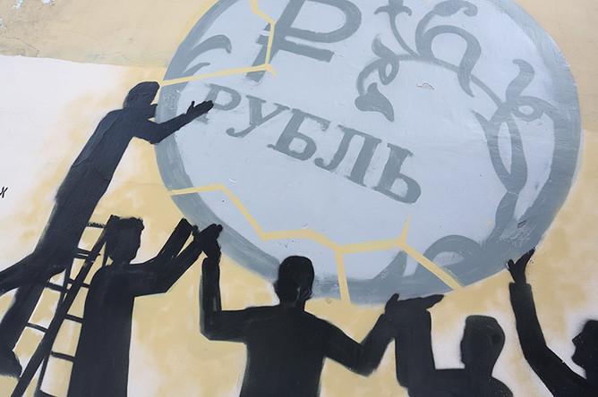 Изображение граффити арт-группы «Явь» на Боровой улице в Санкт-Петербурге