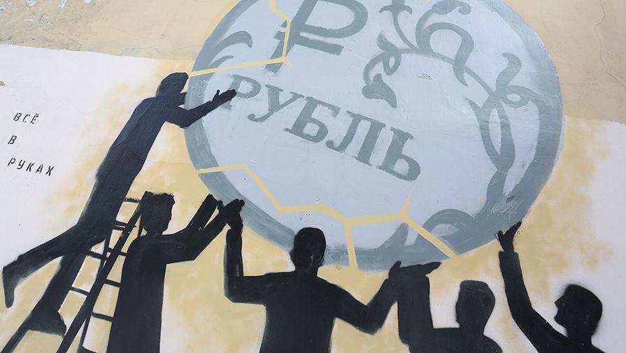 Бразильские страсти: рубль падает вслед за нефтью