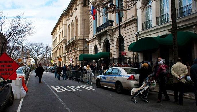 Консульство РФ в Нью-Йорке прокомментировало отключение связи