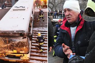 Водитель автобуса В.Тихонов на месте ДТП, 25 декабря 2017 года
